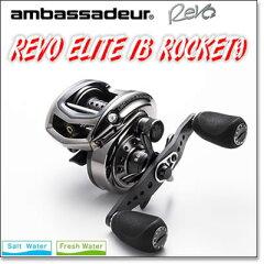 【あす楽対応】アンバサダー REVO ELITE IB ROCKET9-L ソルトウォーター対応フィッシング リー...