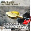 �٥����(Belmont)������ɥ���ܥ������å�SMP-310GoldEmbossTitaniumCupSMP-310�������ݥ��ޥ��ݱ���ݥ���������åץ٥���ȥǥ������������åȥ���ʥ�ʡ˥��̡ʥ��������