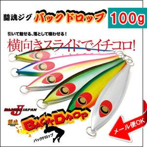 ダミキジャパン DAMIKI JAPAN闘魂ジグ バックドロップ100gTOKONJIG BA…