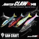 ガンクラフト ジョインテッドクロー改148 菊元スペシャルカラー GAN CRAFT Jointed Claw kai148 Kikumoto フィッシング 釣り具 釣具 ビ…
