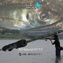 【送料無料】【あす楽対応】ヤマガブランクス ブルーカレント ジグヘッドスペシャル65/TZYAMAGA Blanks Blue Current Jighead Specia…