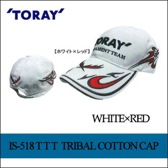 東 Les 是 518 TTT 部落棉帽白色 x 紅 (棉帽) 東麗是 518 TTT 部落棉帽 whita × rad (棉帽) 捕魚漁具穿帽子帽棉帽