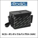 【送料無料】【あす楽対応】ロデオクラフト RCカーボンタックルバッグEH-36RCRODIO CRAFT  RC-CARBON-TACKLE-BAG  EH36RC通販 釣り…