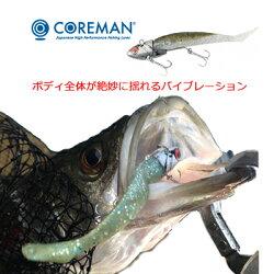 コアマンVJ-16バイブレーションジグヘッドCOREMANVJ-16VIBRATIONJIGHEAD釣具フィッシングバイブレーションおすすめ通販釣れる人気シーバスアルカリシャッド【メール便3個までOK】