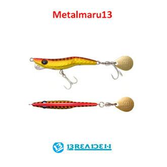 Hikoboshi fishing rakuten global market breeden metal for Fishing gear stores near me