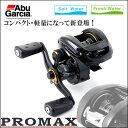 【あす楽対応】(在庫限り 特価)アブガルシア 16プロマックス3 右巻きAbu Garcia PRO MAX Right Handle 1365359釣り具 フィッシン…