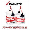 【あす楽対応】マルキュー パワー 水くみバケツ  18TR 3MARUKYU POWER WATER DRAWING BUCKET 18TR3フィッシング 釣り具 ソルトウォ…