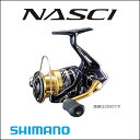【あす楽対応】シマノ リール 16 ナスキー 2500汎用スピニングリールSHIMANO REEL16 NASCI 2500 Spinning reel フィッシング 釣…