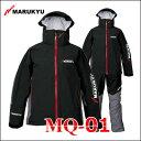 【送料無料】【あす楽対応】マルキュー オールウェザースーツ MQ-01 ブラックMARUKYU  WEATHER SUIT MO01釣り具 フィッシング 通…