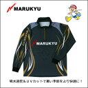 マルキュー ジップアップシャツ ブラックMRUKYU Zip-Up Shirt Black【メール便OK】 釣り具 フィッシング ウェア 速乾 メッシュ…