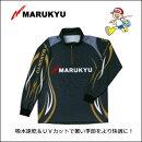 マルキュージップアップシャツブラックMRUKYUZip-UpShirtBlack【メール便OK】釣り具フィッシングウェア速乾メッシュUVカット長袖