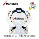 マルキュー ジップアップシャツ ホワイトMRUKYU Zip-Up Shirt White【メール便OK】 釣り具 フィッシング ウェア 速乾 メッシュ…