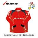 マルキュージップアップシャツレッドMRUKYUZip-UpShirtRed【メール便OK】釣り具フィッシングウェア速乾メッシュUVカット長袖