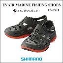 【あす楽対応】シマノ イヴェアーマリーンフィッシングシューズFS-091I カラー:ブラックレッド サンダルSHIMANO EVAIR MARINE FIS…