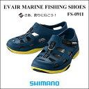 【あす楽対応】シマノ イヴェアーマリーンフィッシングシューズFS-091I カラー:ネイビーイエロー サンダルSHIMANO EVAIR MARINE F…