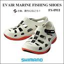 【あす楽対応】シマノ イヴェアーマリーンフィッシングシューズFS-091I カラー:ホワイトレッド サンダルSHIMANO EVAIR MARINE FIS…