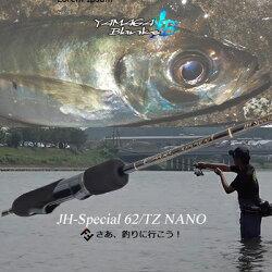 【送料無料】【あす楽対応】ヤマガブランクスブルーカレント62TZナノジグヘッドスペシャル(4560395515955)YAMAGABlanksBlueCurrentJH-Special62/TZNANO釣り具フィッシングアジングロッドスピニングタックルおすすめ通販
