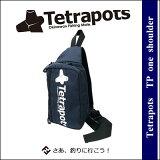 【あす楽対応】テトラポッツ TPワンショルダー TPG-038 バッグモンゴル800 モンパチ (テトラポット)Tetrapots One-Shoulder-Bag釣り具 フィッシング ショルダー 収納 リュック バッグ タウンユース 通勤 通学 磯釣り モンパチ