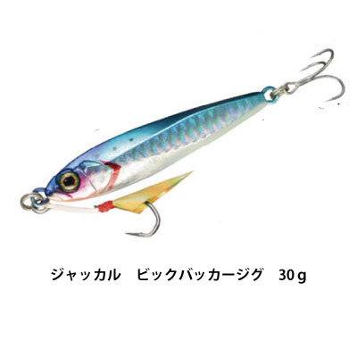 ジャッカルビッグバッカージグメタルジグ30gJACKALLBIGBACKERJIG30g【メール便OK】釣り具フィッシングジャッカルJACKALL釣り釣りよか釣りよかで