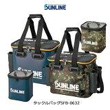 【あす楽対応】サンライン タックルバッグ SFB-0632SUNLINE Tackle Bag SFB0632通販 釣り具 フィッシング 収納 タックルバッグ ロッドホルダー 磯釣り インナーケース
