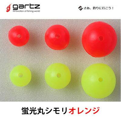 フィッシング, ウキ  gartz Keikou Maru Shimori Orange 3OK