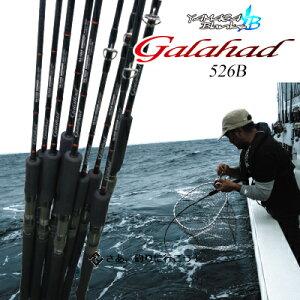 【送料無料】【あす楽対応】ヤマガブランクス 19 ギャラハド 526B ベイトモデル(4560395517355) YamagaBlanks 19 Galahad 526B Bait Model釣具 フィッシング ジギングロッド 竿 オフショア 船