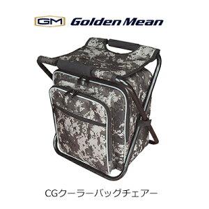 【あす楽対応】ゴールデンミーン GMクーラーバッグチェアー(4931657014231)グレーカモGolden Mean Cooler-Bag-Chair釣り具 フィッシング クーラー 保冷 バッグ 収納 リュック キャンプ 携