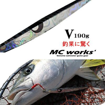 ルアー・フライ, ハードルアー MC 5190g MC WORKS KILLERJOG V 190g OK