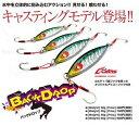 ダミキジャパン 闘魂ジグ バックドロップ キャスティング 40gDAMIKI JAPAN TOKON JIG BACK DROP Casting 40g釣り具 フィッシ…