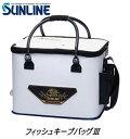 【あす楽対応】サンライン フィッシュキープバッグIII SFB-0803SUNLINE Fish Keep Bag III SFB-0803釣り具 フィッシング フィッシ…
