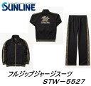 【送料無料】【あす楽対応】サンライン ステータス フルジップジャージスーツSTW−5527SUNLINE STATUS Full Zip Jerzy Suit STW-55…