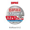 ラパラ ラピズム X ウルトラライトモデル 0.2号 フィッシング 釣り具 ライン 糸 PE ラインアジ ...