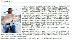 【送料無料】【あす楽対応】バークレイスーパーファイヤーラインカラード1200m(2)BerkleySuperFireLineCOLORED1200m(2)釣り具フィッシングボビン巻きオフショア船ジギングライトジギングタイラバキャスティングゲーム