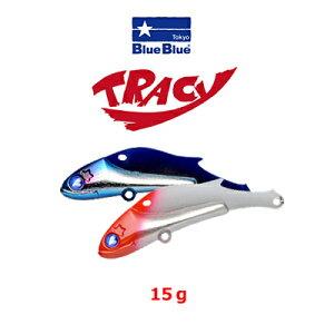 ブルーブルー トレイシー15g 釣り具 フィッシング  バイブレーション 鉄板 鉄板バイブ ...