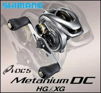 Shimano 15 metaniumu 15Metanium DC RIGHT, DC RIGHT SHIMANO fishing gear fishing Baytril both axes reel bass digital control bus unbelievabl 75yds
