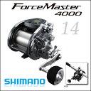【送料無料】【あす楽対応】シマノ 14 フォースマスター 4000SHIMANO 14 Force Master 4000フィッシング 釣り具 リール 電動リール 船…