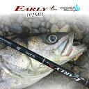 【送料無料】【あす楽対応】ヤマガブランクス アーリープラス 102MH スラッガーYAMAGA BLANKS EARLY+102MH Slugger釣り具 フィッシ…