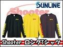 【あす楽対応】サンライン Shooter ロングTシャツ SHT-1274LTSUNLINE Shooter Long T Shirt 釣り具 フィッシング Tシャツ ウェア…
