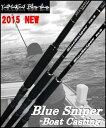 【送料無料】【あす楽対応】ヤマガブランクス 2015ブルースナイパー 82/4 ボートキャスティングゲームYAMAGA Blanks BlueSniper 82…