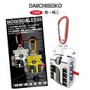 【あす楽対応】第一精工 ノギスケール 125 (魚計測用メジャー)DAIICHISEIKO Nogi Scale 125釣り具 フィッシング メジャー 計測…