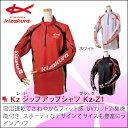 【あす楽対応】キザクラ Kzジップアップシャツ Kz-Z1kizakura Kz Zip up Shirts 釣り具 フィッシング ウェア ウエア アンダーシ…