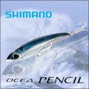 【あす楽対応】シマノ オシアペンシル 115XSSHIMANO Ocea Pencil 115XS  PB-315N 釣り具 フィッシング トップウォーター シンキ…