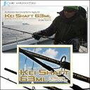 【送料無料】【あす楽対応】ケイフラット ケイシャフト63MLK-FLAT Kei Shaft 63ML釣り具 フィッシング 平松慶 ジギング オフショ…