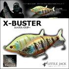 【あす楽対応】リトルジャックアヴィキュラエックスバスターLITTLEJACKAVICULAX-BUSTER釣り具フィッシングブラックバスビッグベイトスイムベイトサスペンドパイクパラマンディー