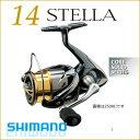 【送料無料】【お取り寄せ商品】シマノ リール 14 ステラ (14ステラ) 2500SHIMANO REEL 14 STELLA 2500フィッシング 釣り具 リール …