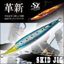 アブガルシア スキッドジグ 150g AbuGarcia Skid Jig 150g釣具 フィッシング ルアー 仕掛け おすすめ 青物 ヒラメ 種類 …