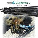 【送料無料】【あす楽対応】ヤマガブランクス カリスタ89ML/TZ NANOYamagaBlanks Calista 89ML/TZ NANO釣り具 フィッシング エギン…