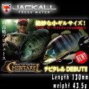 【あす楽対応】ジャッカル チビタレルJACKALL CHIBITAREL釣り具 フィッシング 釣れるビッグベイト ギル タックル 大人気 おす…
