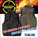 【送料無料】【あす楽対応】サンライン EV ホットヒーターベスト S〜LLHOTヒーターベスト  SCW-6115SUNLINE EV-HOT Heater Vest SC…