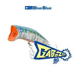 ブルーブルーガボッツ90BlueBlueGaboz!!!90釣具フィッシングトップウォーターおすすめ通販夜アクションシーバスチヌポッパールアーメッキエバ【メール便2個までOK】